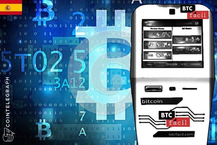Las Islas Baleares disponen del primer cajero automático de bitcoins en Alcúdia