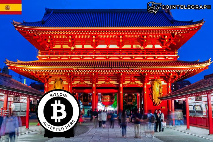 Bitcoin ya es un método de pago legal en Japón