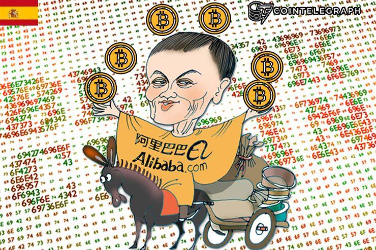 Alibaba Group listo para adoptar Blockchain en Alipay
