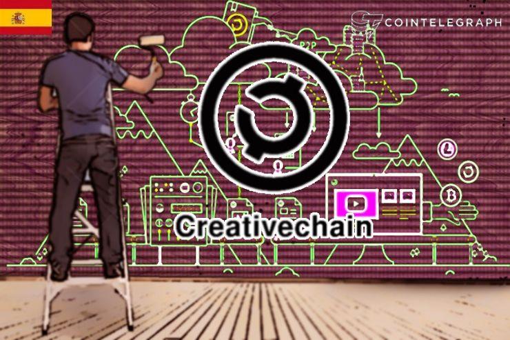 El proyecto Creativechain gana el premio Eprize del IV Congreso del Libro Electrónico.