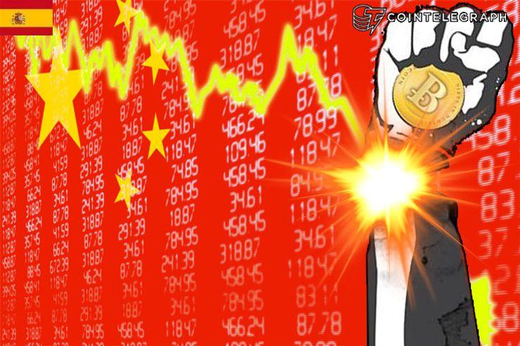Cómo las medidas del gobierno chino podrían terminar impulsando a Bitcoin