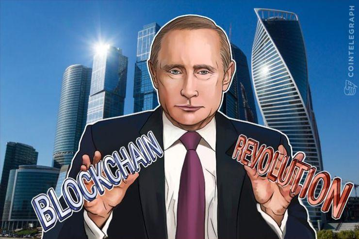 ロシアのブロックチェーン系スタートアップが提携―新たな気候変動への取り組み