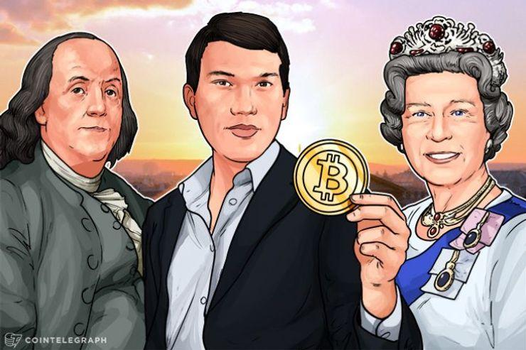 ビットコインのスタビリティは既存のシステムとの相互作用のレベルに依存する