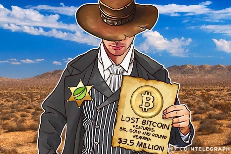 Bitfinex nudi nagradu za povrat bitkoina