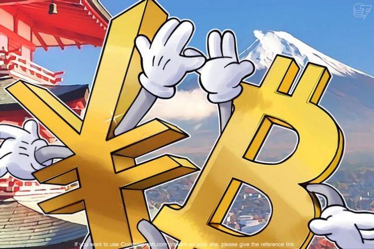 Japan - bitkoin kao legitimna valuta?