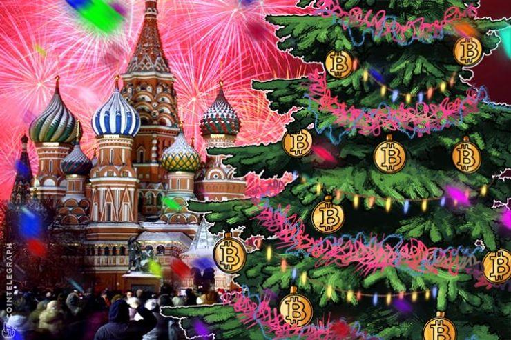 Rusija slavi, bitkoin postao legalan