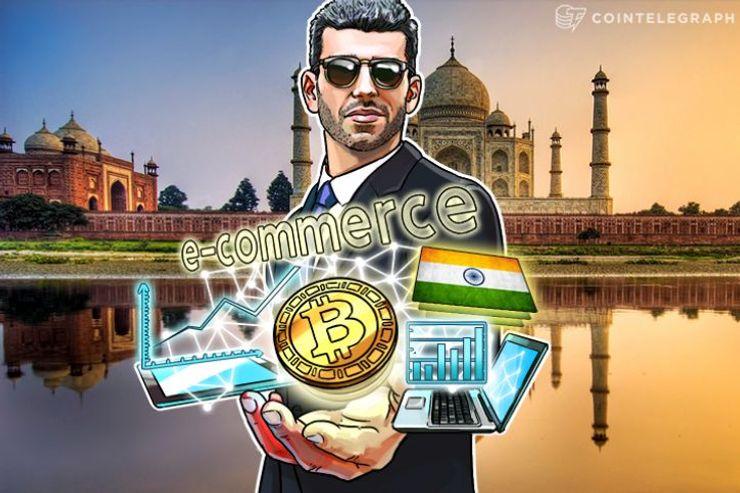 Elektronsko trgovanje cveta u Indiji, bitkoin je budućnost