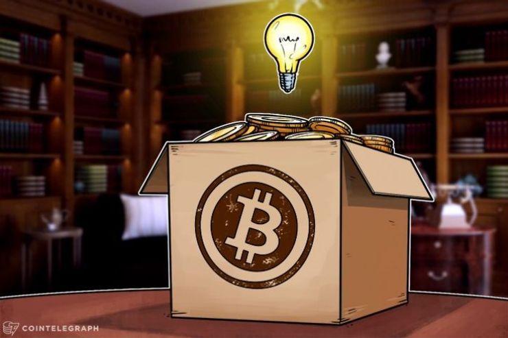 Bitkoin SegWit aktivacija 1. avgusta: Novi unapređeni bitkoin protokol