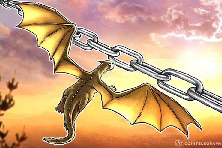 Disney izbacio Dragonchain