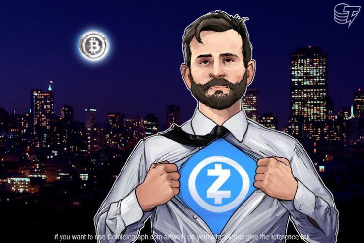 Zcash nudi veću privatnost od bitkoina