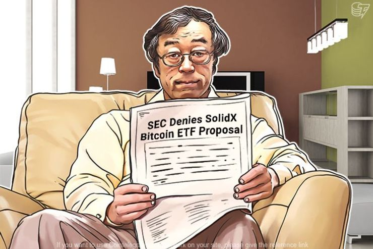 Cena bitkoina otporna: SolidX-ov ETF odbijen!