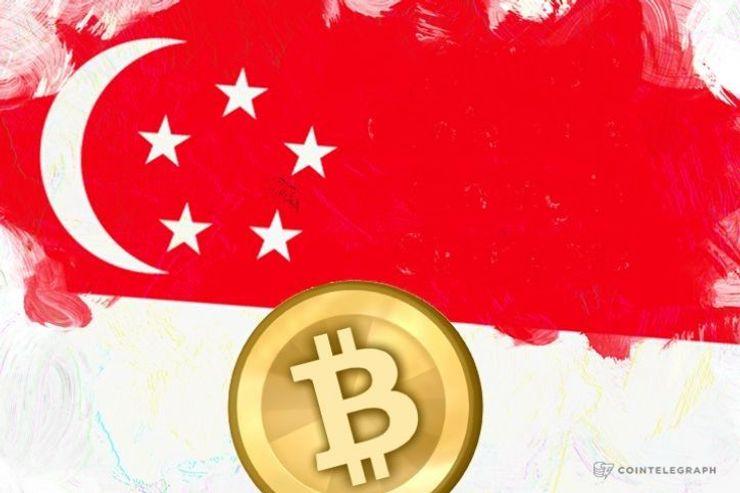 Premijer Singapura rekao da nacionalne banke mogu da koriste blockchain