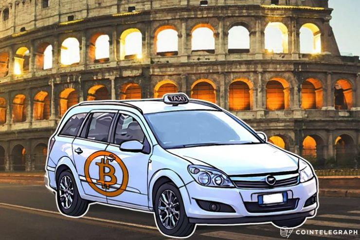 ビットコイン・スタイルでローマの休日を―暗号通貨でイタリアのタクシーをブッキングする方法