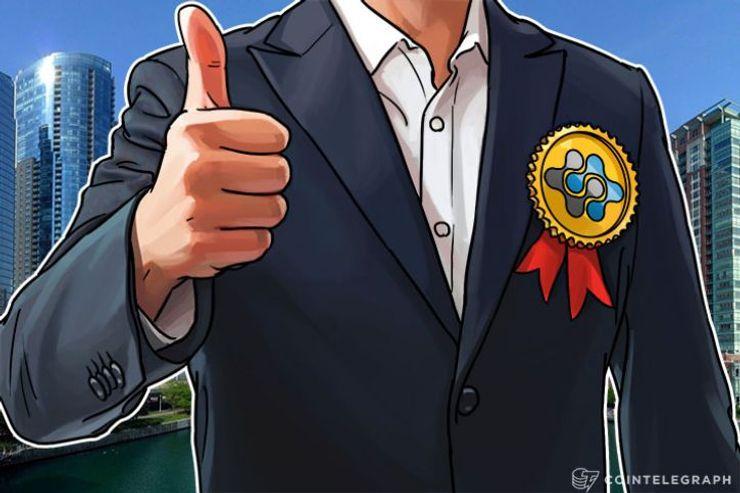 ビットコイン取引所、Bitsquareは評判システムを取り入れるべきか?