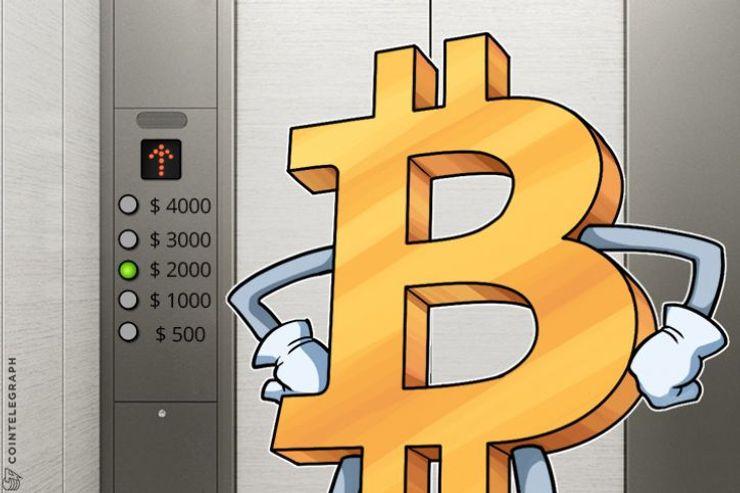 専門家曰く―今年中にビットコインの価格が2,000ドルに到達する可能性はまだ十分にある