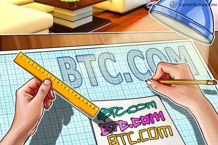 "Blocktrailが""業界全体で最も利用されるビットコイン・アプリ""をローンチ"