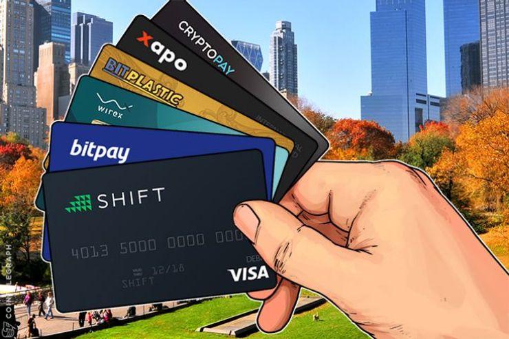 覇権を得るのはどのカードか―ビットコインデビットカード比較6枚