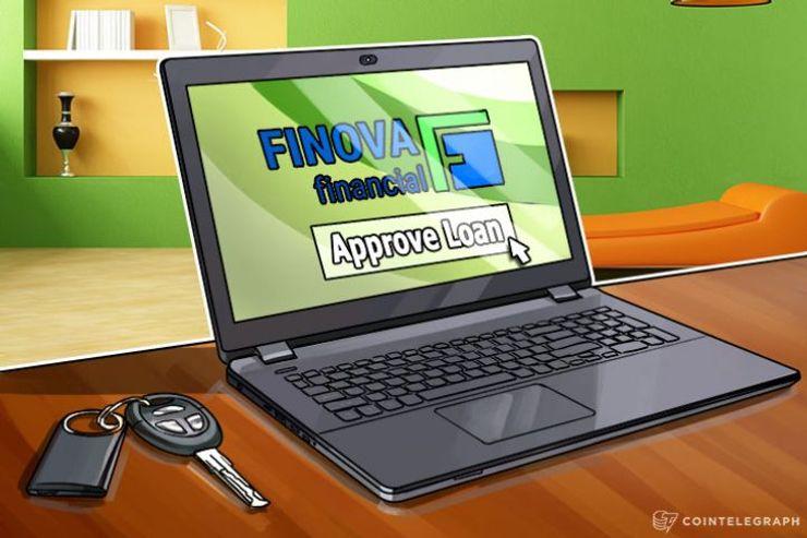 楽に収入を得る方法―Finova Financialが初の完全な仮想レンディングプラットフォームをローンチ