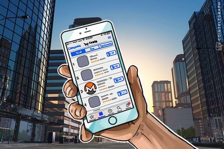 Jaxxが審査の厳しいApp Storeを含めた9つのプラットフォームでMoneroの採用を発表