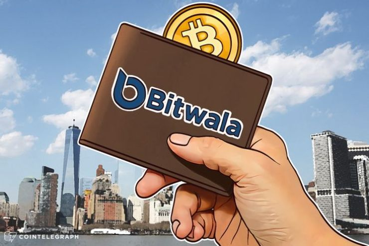 Bitwalaがビットコイン・ウォレットをローンチ―安全性はどれほどのものなのか?