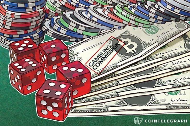英国賭博委員会はビットコインを現金同等物と捉えている