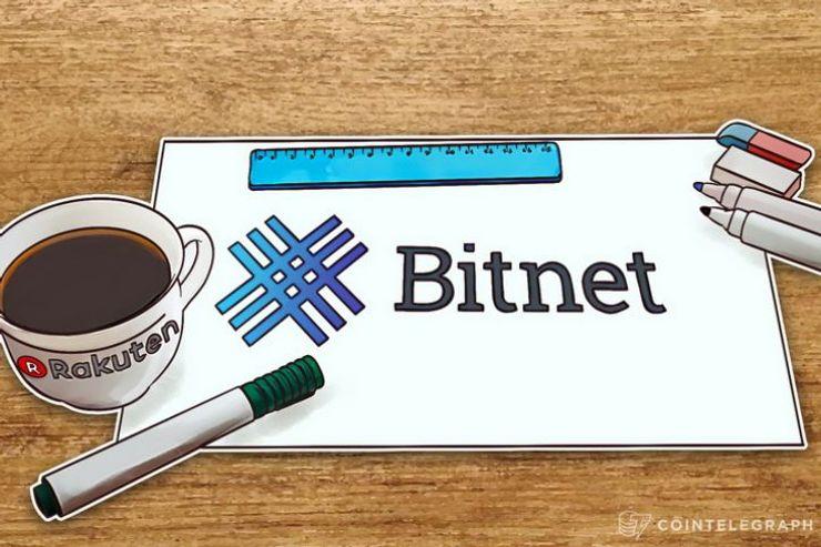 楽天がBitNetを利用したブロックチェーンベースのロイヤリティ・プログラムを検討中か