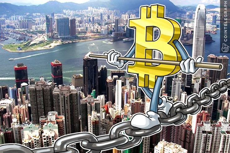 香港政府がデロイトや大手銀行と共にブロックチェーンを応用した貿易金融プラットフォームをローンチ