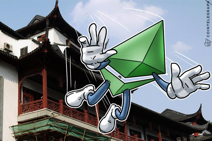 Ethereum Price Temporarily Affected as China, South Korea Crack Down on ICOs