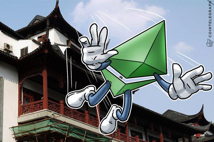 Precio de Ethereum afectado temporalmente mientras China y Corea del Sur toman medidas enérgicas contra ICOs