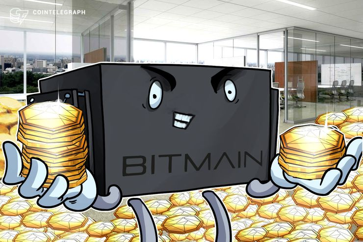 Bitmain Now Valued at $12 Bln Following Recent Funding Round