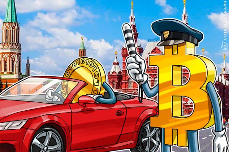 ロシア、米規制に同調するデジタル金融資産法を7月開始か