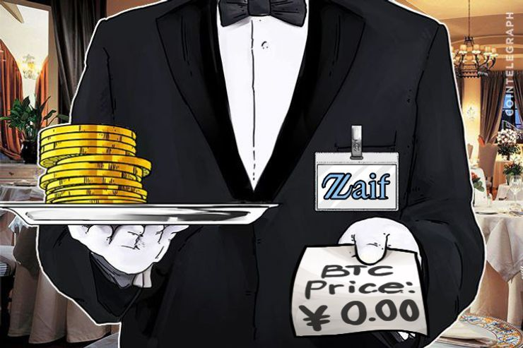 Japan: Zaif Exchange Reports 'Glitch', $20 Trillion in BTC Temporarily 'Purchased' For 0 Yen