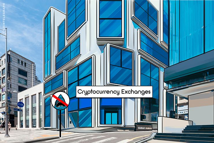 Why We Need 'Trustless' Cryptocurrency Exchanges