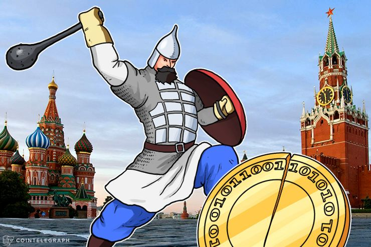 Bitcoin Price Flash Crashes As Russia Proposes Crypto Exchange Ban