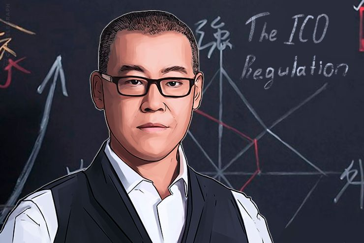 Chinese Bitcoin Tycoon Advocates Central Bank's Decision to Ban ICOs in China