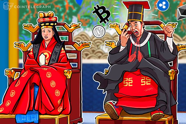 "South Korean Government Stressing Over ""Irrationally Overheated"" Bitcoin Market"