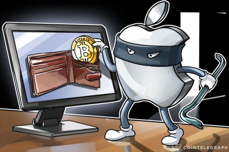 Apple Removes Fake MyEtherWallet Which Hit No. 3 on App Store