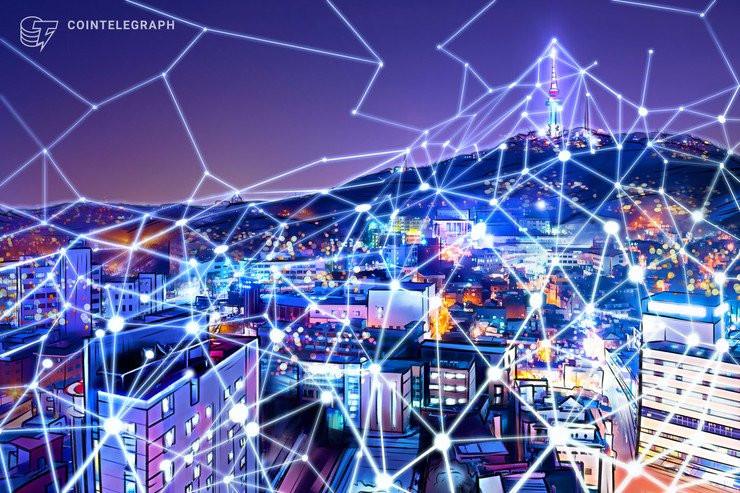 블록체인 디지털ID의미래는? 야놀자-아이콘루프-더봄에스 사례 발표
