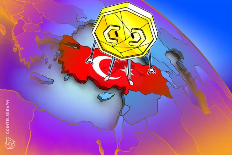 Bitcoin Türkiye'de rekor kırdı: 1 BTC 600 bin TL oldu!