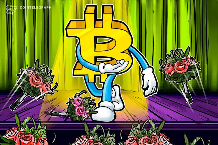 El rendimiento de Bitcoin está superando al halving del 2016 que provocó el máximo histórico de USD 20,000