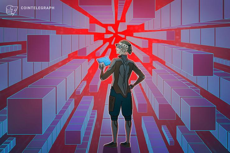 Client malfunction brings down Ethereum's most popular block explorer