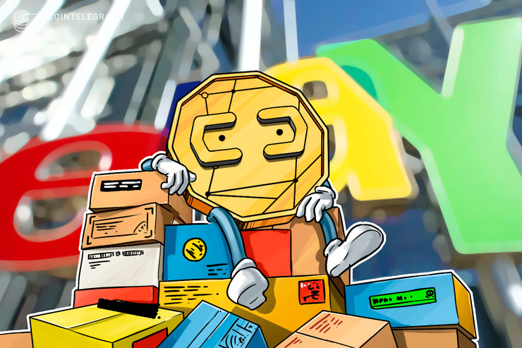 Online marketplace eBay to allow NFT sales