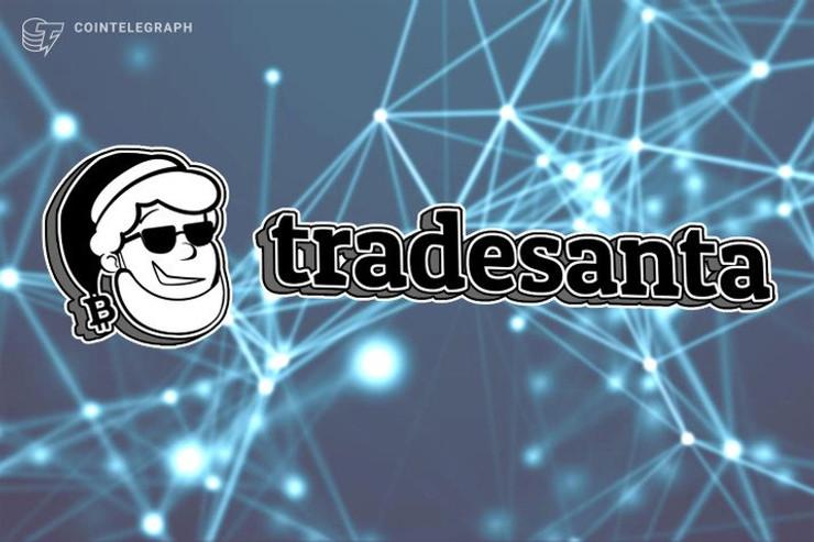 スマホでお手軽「仮想通貨」自動トレード、『TradeSanta』の気になるスペックは?
