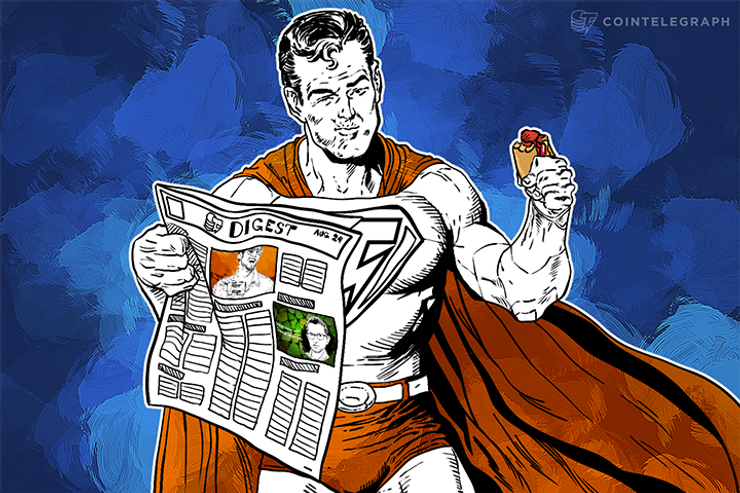 AUG 24 DIGEST: Stanford Offers Bitcoin Course; Glidera Launches Non-Custodial Bitcoin Buying Service for Wallets