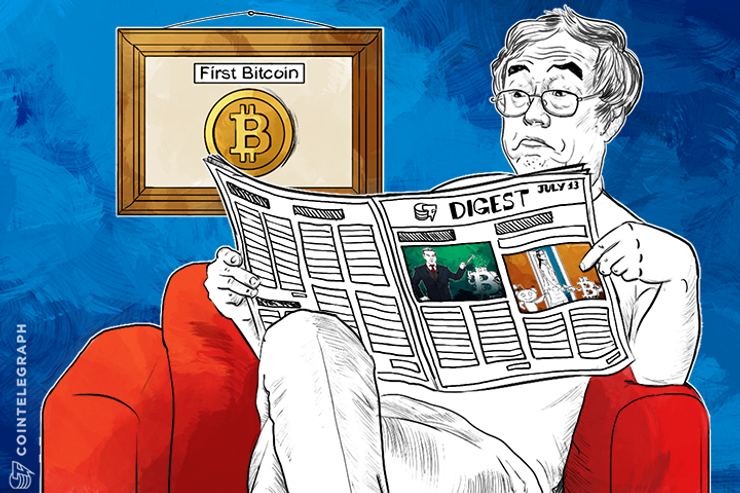 JUL 13 DIGEST: Bitcoin Core Version 0.11.0 Released; Cloudminr.io Hacked