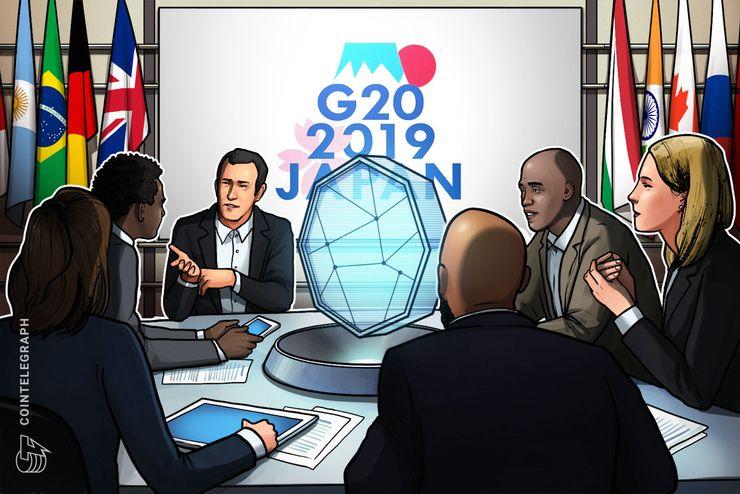 6月のG20 仮想通貨によるマネロン対策などの規制で合意か