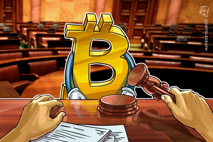 Condena por estafa en España: Para el Tribunal Supremo, el Bitcoin no tiene la consideración legal de dinero