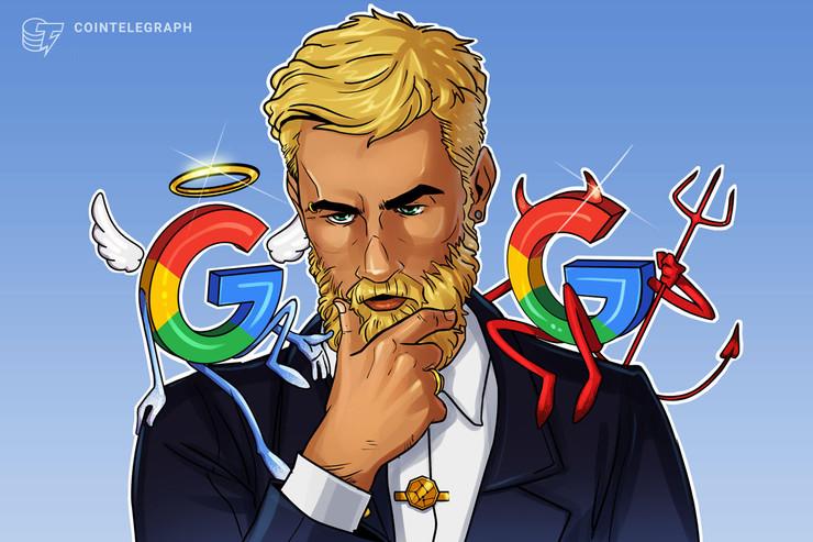 """「グーグルをフォークしろ」仮想通貨コンテンツの""""検閲""""で嘆願書"""