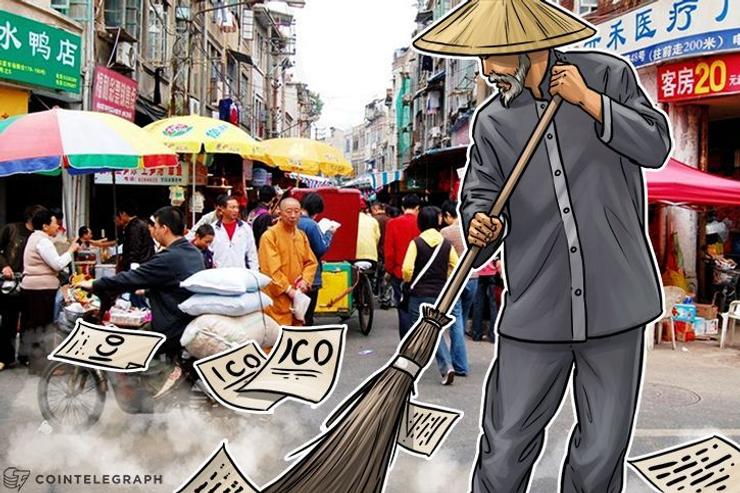 上海で仮想通貨のトレーディングマーケットがなくなりつつある