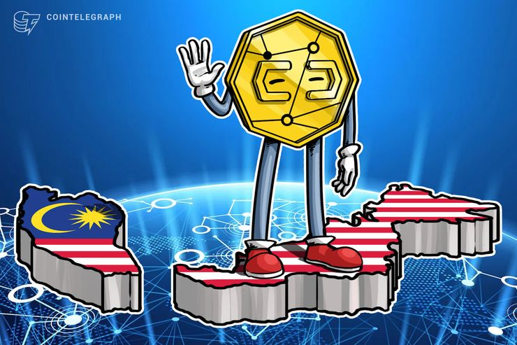 Malaysia's Finance Minister Says Crypto Issuance Must Defer to Central Bank